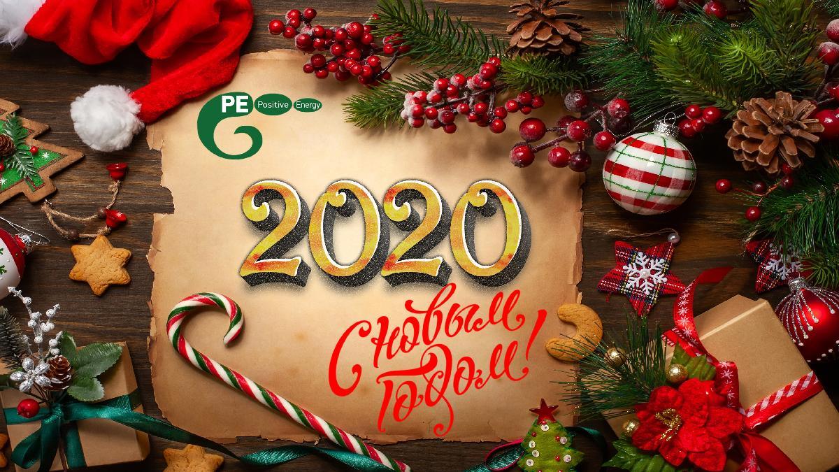новогодние открытки для почты майл представим вам наиболее